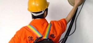 Địa chỉ cung cấp phụ kiện máy chà tường chính hãng, chất lượng