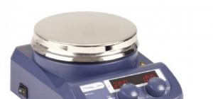 Máy khuấy từ gia nhiệt là gì? Ứng dụng của máy khuấy từ gia nhiệt trong đời sống hiện nay