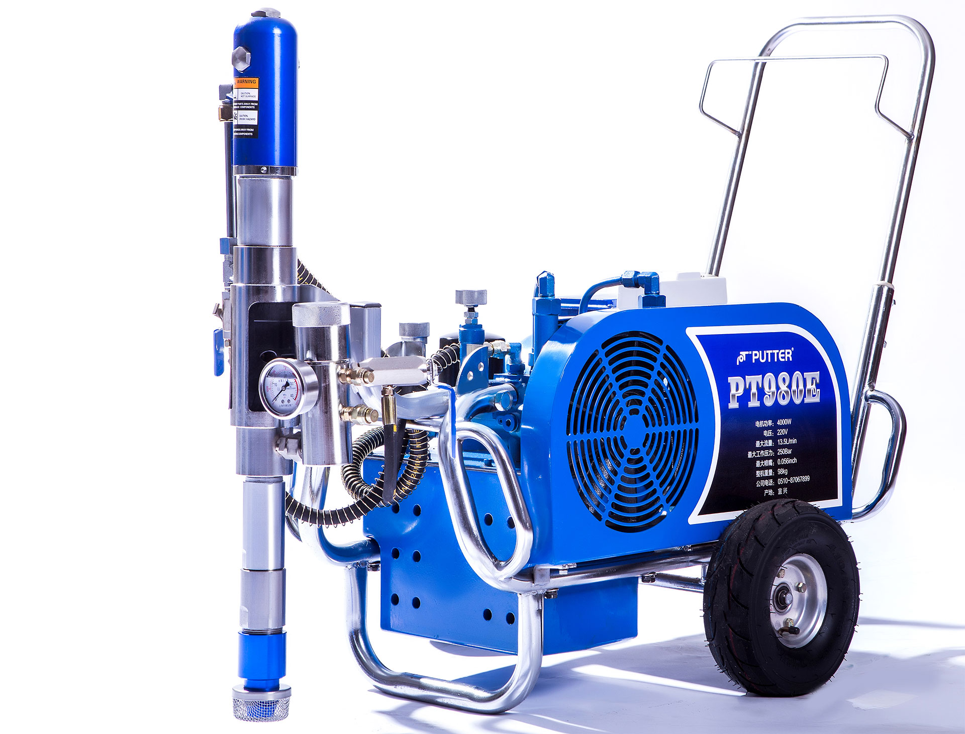 Máy phun sơn đa năng AHP-980E Blue